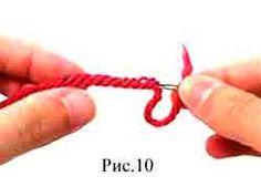 соединение нитей 10