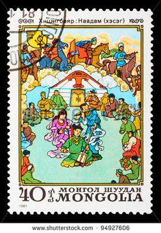 Mongolia Stamp 1981