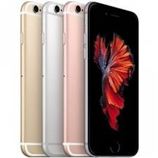 Get best deals from Daraz, yayvo, other Pakistani shopping stores. Compare prices on www.priceblaze.pk - Apple Iphone 6S Plus 64Gb (Gold)