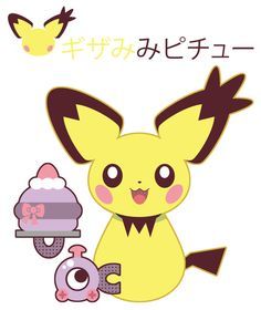 Magnemite and Pichu