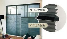 Diy Shops, Drapes Curtains, Honeycomb, Interior, Home Decor, Dark Curtains, Indoor, Interiors, Interior Design