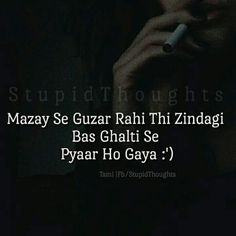 Sach ma yaar bhut bada galti hogi ya pyaar kara k Secret Love Quotes, Sad Love Quotes, Inspirational Quotes About Love, Love Yourself Quotes, Romantic Quotes, Quotes For Him, Jokes Quotes, Hindi Quotes, Quotations