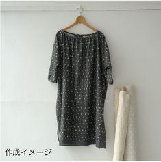 nani iro japanese sewing patterns one piece smock [sewing patterns, japanese sewing patterns, japanese dress making pattern]