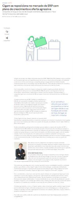 InforChannel - Cigam se reposiciona no mercado de ERP com plano de crescimento e oferta agressiva