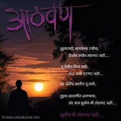 mother love images with quotes in marathi – Love Kawin Deep Quotes About Love, Love Quotes With Images, Best Love Quotes, Romantic Love Quotes, Love Poems, Romantic Texts, Quotes Images, I Love You Means, Love You The Most
