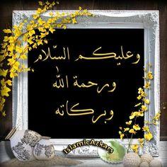 Salam Image, Hi Images, Jumma Mubarak Images, Hindi Video, Quran Quotes Inspirational, Allah Islam, Good Morning Images, In This World, Caligraphy