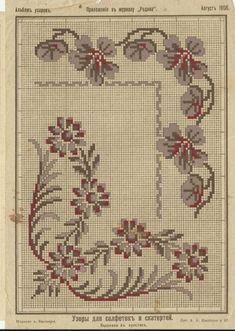 Cross Stitch Heart, Cross Stitch Flowers, Tapestry Crochet, Chrochet, Cross Stitch Designs, Cross Stitching, Needlework, Kids Rugs, Embroidery
