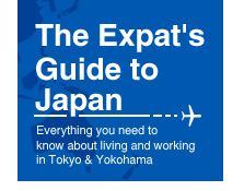 Website: The Expat's Guide to Japan. Everything you need to know about living and working in Tokyo & Yokohama.