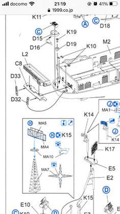 Essex Class, Floor Plans, Diagram, Map, Location Map, Maps, Floor Plan Drawing, House Floor Plans