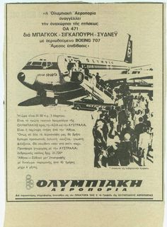 Olympic Airways ~ Advertisement for the new route Athens to Sydney Olympic Airlines, National Airlines, Vintage Advertisements, Vintage Ads, Vintage Posters, Boeing 707, Poster Ads, Military History, Athens