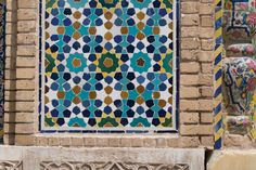 Iran, Shiraz: Photo by Ole Sondergaard