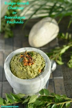 Ridge gourd chutney or Beerakai pachadi is a delicious chutney prepared with ridge gourd with peel, green chillies, garlic, tamarind and cumin, which is a good condiment to idli and dosa but tastes heavenly with riceand a dollop of ghee.