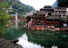 Fenghuang ancient town in Shaanxi.