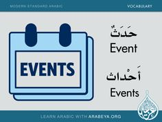 Event - Events