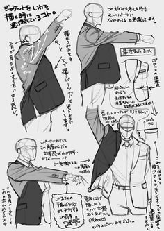 Manga Drawing Tips Drawing Reference Poses, Anatomy Reference, Drawing Poses, Manga Drawing, Design Reference, Drawing Tips, Figure Drawing, Drawing Sketches, Art Drawings