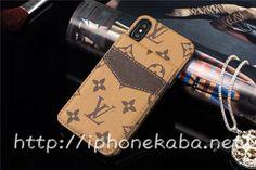 ルイヴィトン iPhone7/7plusケース 革 高質