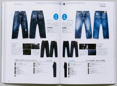 LIMITED EDITION + more... Fashion Magazines, International Fashion, Lightning, Catalog, Black Jeans, Japanese, Denim, Japanese Language, Black Denim Jeans