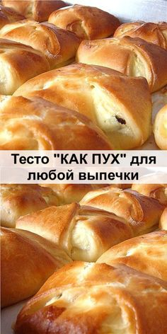 Easy Healthy Dinners, Healthy Dinner Recipes, Vegan Recipes, Cooking Recipes, Cinnamon Roll Bread, Sicilian Recipes, Sicilian Food, Russian Recipes, Fun Cooking