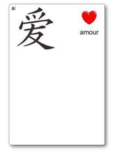 Découverte des caractères chinois en pâte à modeler