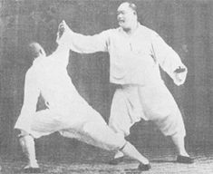 Narrated by Yang Cheng Fu Recorded by Zhang Hong Kui There are many schools of Chinese wushu (martial arts), all with technical skills based on philosophy. Since ancient times, many people have devoted their lifetime and energy to probing the nature and essence of wushu and mastering ...