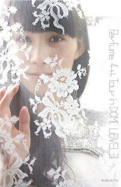 Perfume - A-chan