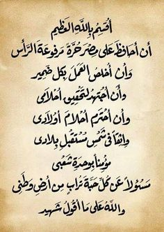 * و الله على ما أقول شهيد *- http://www.pixable.com/share/5VJe5/?tracksrc=SHPNAND2&utm_medium=viral&utm_source=pinterest
