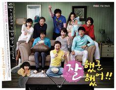 Mbc Drama, Good Job, Korean Drama, Kdrama, Content, Movies, Films, Drama Korea, Cinema
