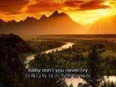 [가사] 김종국 - 별 바람 햇살 그리고 사랑
