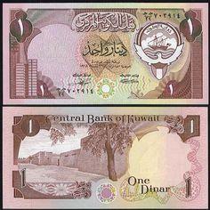 Old Kuwaiti dinar.