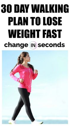 Our 30 Day Walking Challenge To Lose Weight Super Fast! Print our PDF workout today! Our 30 Day Walking Challenge To Lose Weight Super Fast! Print our PDF workout today! Lose Weight In A Month, Need To Lose Weight, Losing Weight Tips, Weight Gain, Weight Loss Tips, Loose Weight, Reduce Weight, Weight Control, Losing Weight Walking