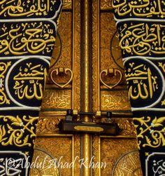 door detail, ka`ba, al-masjid al-haram, mecca, saudi arabia   islamic art