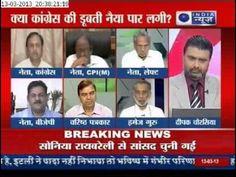 http://india.mycityportal.net - India News Video Channel - #india