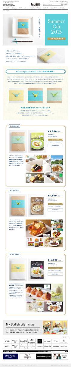 http://www.jadore-jun.jp/features/sp/150618_14summergift/?from=top