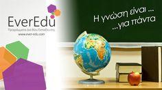 Κανε το πρώτο βήμα στην επιτυχία μέσα από τα δίμηνα μοριοδοτούμενα προγράμματα Δια Βίου Εκπαίδευσης της EverEdu και δες την διαφορά στην καθημερινότητα σου αλλά και στην επαγγελματική σου πορεία!   Για περισσότερες πληροφορίες επικοινωνήστε μαζί μας  στο info@ever-edu.com  #EverEdu #Προγράμματα #ΔιαΒίου #Θεσσαλονίκη #Αθήνα  Τα μαθήματα γίνονται δια ζώσης και εξ' αποστάσεως. Τα δίδακτρα είναι 59€ για ανέργους και 109€ για εργαζομένους. Τόπος διεξαγωγής: Θεσσαλονίκη – Αθήνα…