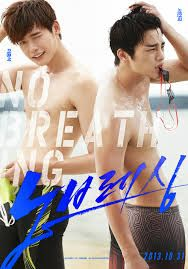 NO BREATHING (2013): A gifted swimmer rediscovers his talent by entering a competition against his long-time rival.