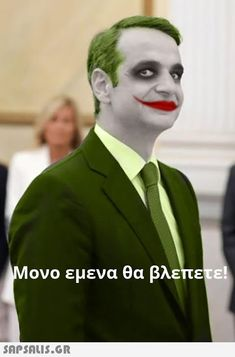 Greek Memes, Funny Greek Quotes, True Words, Funny Memes, Humor, Yarns, Alice, Movie Posters, Humour
