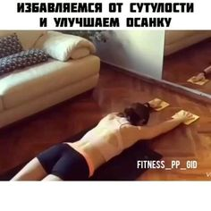 Mommy Workout, Gym Workout Tips, Fitness Workouts, Workout Videos, Yoga Fitness, At Home Workouts, Face Yoga Exercises, Yoga Sculpt, Academia
