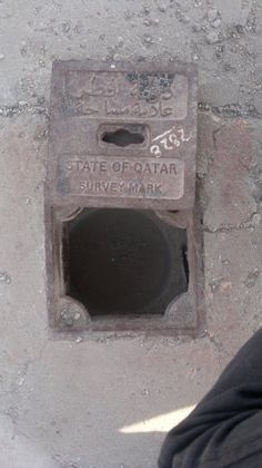 Qatar Government Survey Marker