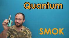 SMOK Quantum review, How it vapes?
