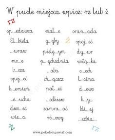 karty-pracy-ucznia-ortografia-dla-dzieci-dyktando-szkoła-ch-h-rz-ż-ó-u-testy-do-wydruku-dla-dzieci (2) Primary Teaching, Teaching English, Pre School, Back To School, Learn Polish, Polish To English, Polish Language, Teaching Humor, Home Schooling