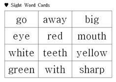 Sight Words for Go Away Big Green Monster - Daum 블로그