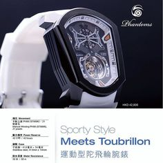 REPOST!!!  A Hong Kong brand specialized in making Sporty-Style #Tourbillon Watches Drawing inspiration from #Armor & #Space @PhantomsLab #Futuristic  Photo Credit: Instagram ID @bapublishing