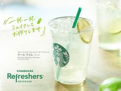 一杯一杯シェイクしてお作りします スターバックス リフレッシャーズ®ビバレッジ クール ライム(アイス) Starbucks Refreshers® beverage Cool Lime (Iced) Menu Design, Food Design, Banner Design, Starbucks Menu, Starbucks Coffee, Dm Poster, Menu Flyer, Starbucks Refreshers, Lemon Drink
