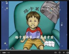 #Youtube #tips from book 3 in #Chinese!  http://www.youtube.com/watch?v=wwetEFlD6wM