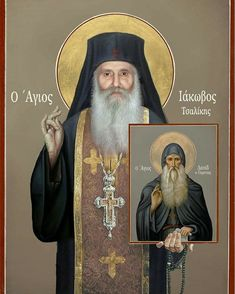 Orthodox Christianity, Religious Icons, Orthodox Icons, Holy Spirit, Ikon, Saints, Movie Posters, Painting, Greece