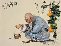 Tao Te Ching - Lao Tzu Quotes and Wisdom for Life Tao Te Ching, Chinese Painting, Chinese Art, Tai Chi Chuan, C G Jung, Lao Tzu Quotes, Start Of Winter, Japan Painting, Ink Painting