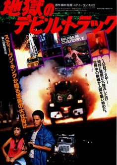 Maximum Overdrive Maximum Overdrive, Broadway Shows, Horror, Awesome, Movies, Movie Posters, Film Poster, Films, Popcorn Posters