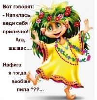 Ideas For Flowers Quotes Funny Humor Flower Crown Wedding, Flower Bouquet Wedding, Pink Wallpaper Colour, Funny Phrases, Funny Quotes, Funny Humor, Diy Flower Boxes, Russian Humor, Flower Arrangements Simple