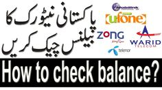 how to check balance of 5 networks in pakistan | info by take lecture in...