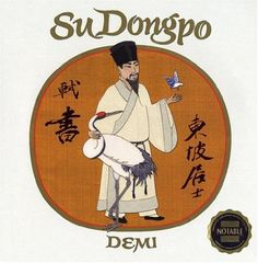 Su Dongpo: Chinese Genius by Demi. $18.72. Publisher: Lee & Low Books (September 1, 2006). 56 pages. Author: Demi. Reading level: Ages 9 and up. Save 22% Off!